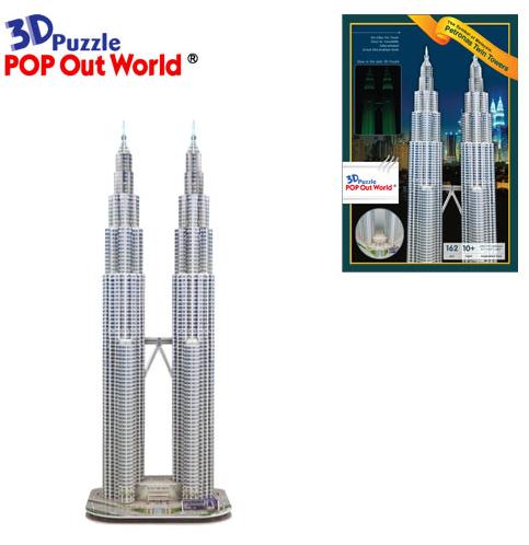 Petronas Twin Towers (Glow in the dark)
