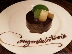 congratulations cake from hyatt cdo manila