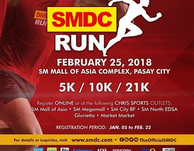 We're Joining the SMDC Run 2018