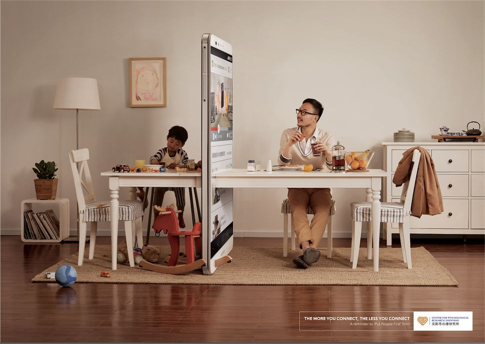 screen addiction credit Ogilvy & Mather China